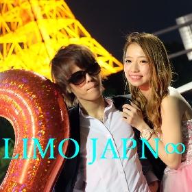 6/12東京カレンダー|マンネリカップルにはおさらば!話題の豪華デート