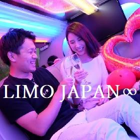 東京カップルデートで東京ミッドタウン日比谷からのリムジンデート撮影