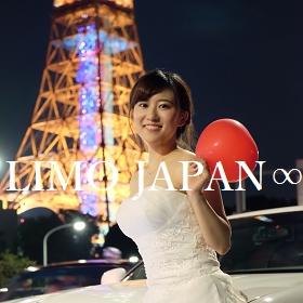 【誕生日】リムジンで楽しめる誕生日パーティーはLIMO JAPAN